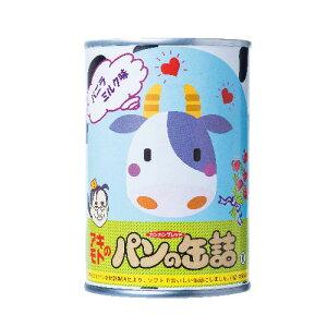 アキモトのパンの缶詰バニラミルク味12缶セット(1年保存用)