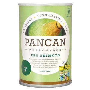 アキモトのパンの缶詰 抹茶味12缶セット(1年保存用)