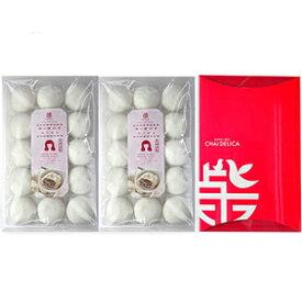 【代引不可】長崎中華街 焼小籠包15個×2