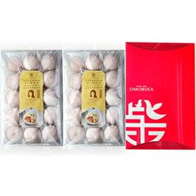 【代引不可】長崎中華街 海老焼小籠包15個×2