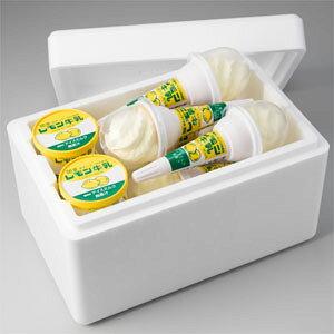 【送料無料】レモン牛乳カップ・ソフト【代引不可】