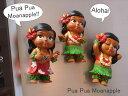 ハワイアン雑貨 ハワイ 雑貨【ハワイアン フラガール マグネット】ハワイ ハワイアン インテリア お土産 フラガール マグネット磁石 か…
