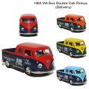 ハワイアン フォルクスワーゲン バス ダブル カブ デリバリー 1963 1/34 ハワイアン雑貨 ハワイ雑貨 ハワイ アメリカン ミニチュアカー…