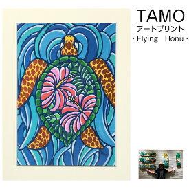 アート プリント Flying Honu ホヌ TAMO インテリア ハワイ ハワイアン おしゃれ 鮮やか カメ かめ ポスター 壁掛け スタンド 大人 手軽 縦 たて 青 ブルー ギフト マット 新築祝い 亀 あす楽