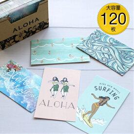ハワイアン ミニ メッセージカード セット【B】120枚 大容量 ミニカード HLC ハワイアン雑貨 ハワイ雑貨 メッセージ カード ポップ 厚手 おしゃれ かわいい 西海岸 値札 アート 両面 名刺サイズ 100枚入 結婚式 あす楽