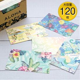 ハワイアン ミニ メッセージカード セット【E】120枚 大容量 ミニカード HLC ハワイアン雑貨 ハワイ雑貨 メッセージ カード ポップ 厚手 おしゃれ かわいい 西海岸 値札 アート 両面 名刺サイズ 100枚入 結婚式 あす楽