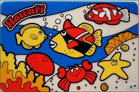 【SS】ハワイアン ランチョンマット 海の仲間たち ハワイ 子供用 透明 給食 撥水 お手入れ 簡単 キッズベビー 海外 おしゃれ かわいい 魚 さかな カメ ホヌ かめ ポイント消化