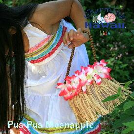 フラ スカート バッグ グラススカート バック 女の子 子ども 子供 こども おしゃれ かわい ハワイ ハワイアン ハワイ雑貨 ハワイアン雑貨 プレゼント charming hawaii 海外 ポイント消化