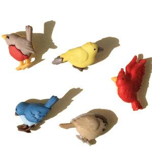 【マラソン限定クーポン配布中】ボタン セット 手芸 フェザー フレンズ 小鳥 鳥 約5個【6956】ハワイアン雑貨 ハワイ雑貨 かわいい とり バード 生き物 おしゃれ 女の子 男の子 大人 飾りボタ