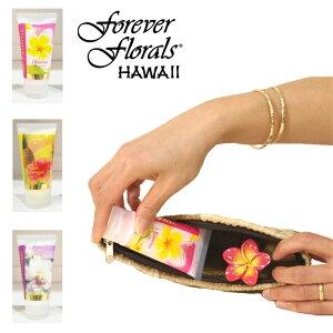 ハワイ ハンドクリーム フォーエバーフローラルズ forever florals hawaii 化粧品 クリーム ボディークリーム お土産 ハワイアン雑貨 プルメリア ガーデニア パッション パイナップル ハワイ雑貨