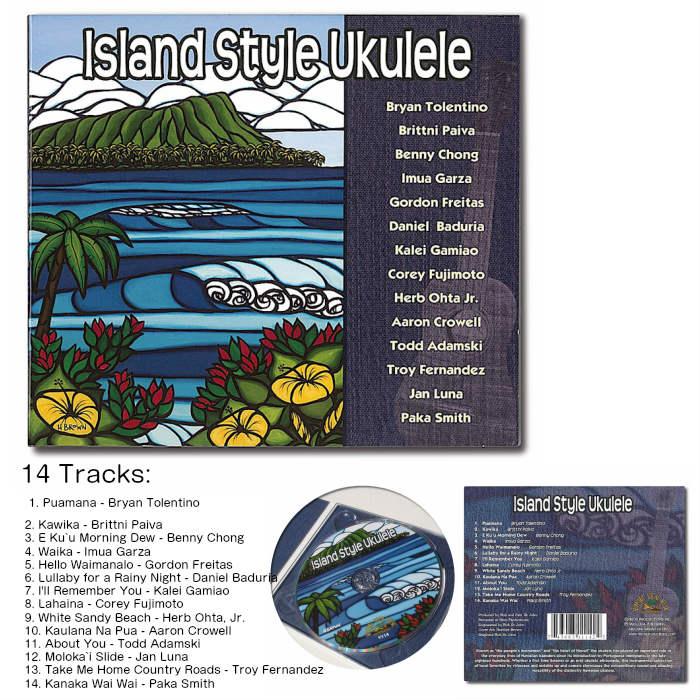 ハワイアン ミュージック CD Island Style Ukulele ヘザーブラウン 送料無料 ハワイアン雑貨 ハワイ雑貨 ハワイ ハワイアン ウクレレ ハワイミュージック ハワイアンミュージック 音楽 heatherbrown ポイント消化
