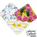 ハンドタオル Forever Florals ハワイアン雑貨 ハワイ 雑貨 ハワイ雑貨 フォーエバーフローラルズ ミニタオル 花柄 鮮やか おしゃれ か…