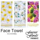 フェイスタオル Forever Florals Hawaii【メール便 OK 2枚まで】ハワイアン雑貨 ハワイアン 雑貨 ハワイ雑貨 ハワイ おしゃれ かわいい…