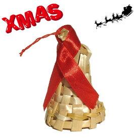 クリスマス ストロー オーナメント ベル 鐘 単品 ハワイアン 飾り デコレーション クリスマス 海外 Kimmerle キマール ドイツ ラウハラ わら 麦わら ナチュラル 北欧 ポイント消化 ヒンメリ あす楽