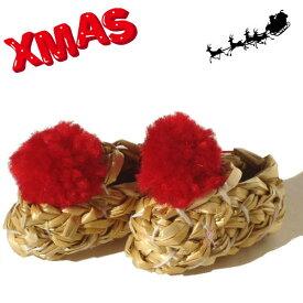 【10%オフ スーパーセール】クリスマス ストロー オーナメント シューズ 靴 単品 ハワイアン 飾り デコレーション クリスマス 海外 Kimmerle キマール ドイツ ラウハラ わら 麦わら ナチュラル 北欧 ポイント消化 ヒンメリ あす楽