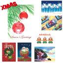 ハワイアン クリスマス カード 封筒付き ハワイ シンプル おしゃれ かわいい 大人 花 サンタクロース フラガール ハイビスカス ウクレレ ヤシの木 ゲッコー お手頃 アイランドヘリテージ 海外 メレカリキマカ 無地 ポイント消化 おうちクリスマス