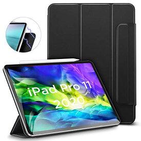 ESR iPad Pro 11 ケース 2020 磁気吸着 [Apple Pencilのペアリング & 充電に対応] オートスリープ/ウェイク スリム 軽量 シルク
