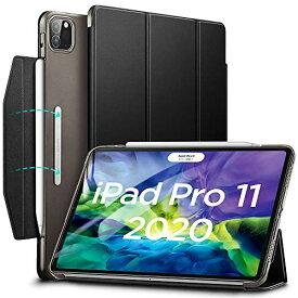 ESR iPad Pro 11 ケース 2020 オートスリープ/ウェイク [Apple Pencil 2 ワイヤレス充電対応] 軽量 留め具付き イッピー三つ折りスマ