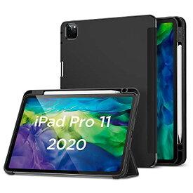 ESR iPad Pro 11 ケース 2020 Pencilホルダー付き ソフトフレキシブルTPUバックカバー付き オートスリープ/ウェイク 角度調節可能な