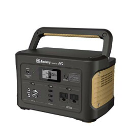 JVCケンウッド ポータブル電源 スタンダードモデルタイプ 容量518Wh AC・USB・シガーソケットポート搭載 BN-RB5-C