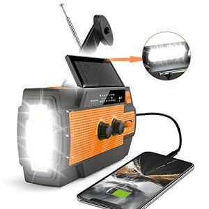 Runningsnail【2020年最新版】多機能防災ラジオ 防災懐中電灯ラジオ 手回しソーラー緊急ラジオ AM/FM対応携帯式ラジオ 非常用照明器