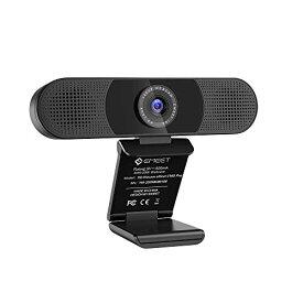 WEBカメラ eMeet C980pro ウェブカメラ 1080P HD高画質 pcカメラ 四つ360°集音AIマイク 二つスピーカー内蔵 パソコンカメラ USB接続