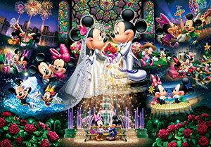 1000ピース ジグソーパズル ディズニー 永遠の誓い~ウエディング ドリーム~ 【ステンドアート】(51.2x73.7cm)