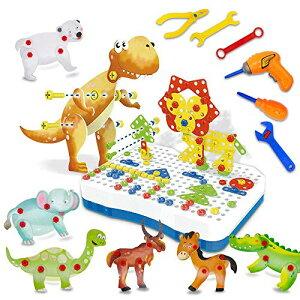 CHTOY 電動 ドリル ネジ 大工さん おもしろ 積み木 ツールボックス カラフル 組み立て セット 知育玩具 玩具収納 子供用 クリスマス