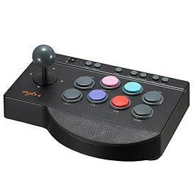 PXN 【 メーカー正規品】 リアル アーケード コントローラー ジョイスティック アーケードコントローラー switchコントローラー XBOX