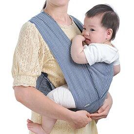 TWONE(トォネ)抱っこひも 前抱きタイプ らくらくキャリーアジャスト ベビーキャリア だっこひも コンパクト 男女兼用 赤ちゃん サ