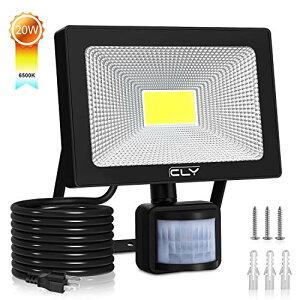 CLY LED 投光器 20W センサーライト 昼光色 センサー フラッドライト 人感センサー 玄関ライト 屋外 防犯ライト ガーデンライト 防水