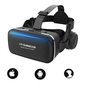 【令和2年VRゴーグル】 VRヘッドセット VRヘッドマウントディスプレイ 高音質ヘッドホン付き ピント調節可 4.7〜6.5インチスマホ対