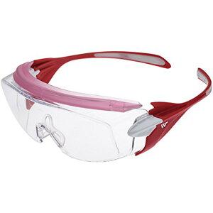 ビジョンベルデ 保護めがね 防曇 UVカット 女性向け 小型タイプ VS-303F オーバーグラス ピンク