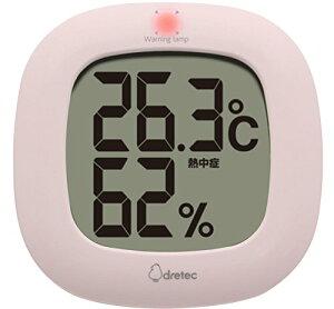 dretec(ドリテック) デジタル温湿度計 温度計 湿度計 デジタル コンパクト シンプル おしゃれ インテリア 大画面 卓上 壁掛け リビン