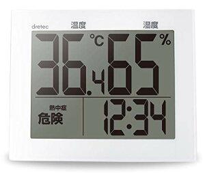 dretec(ドリテック) 大画面温湿度計 デジタル 温度計 湿度計 温度 湿度 熱中症 インフルエンザの危険度目安に スタンド 壁掛け用フッ