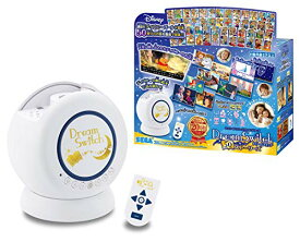 【23日スタート!エントリーで最大23倍】数量限定 ディズニー&ディズニー/ピクサーキャラクターズ Dream Switch(ドリーム スイッチ)50ストーリーズ プロジェクター