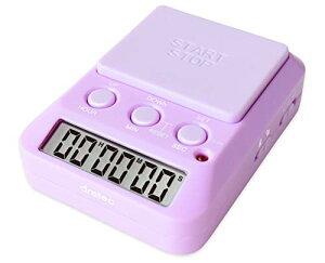 【改良版】dretec(ドリテック) 勉強タイマー タイマー ストップウォッチ 時計 タイムトライアル タイムアップ2 消音 T-587PP パープ