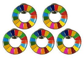 SDGs バッジ ピンバッチ バッヂ「国連公式最新仕様」ピンバッジの留め具 銀色 エスディージーズ (5個セット)