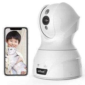 【2020最新強化版 500万画素】ieGeek ネットワークカメラ ペットカメラ IP防犯監視カメラ ベビーモニター wifiカメラ 室内カメラ 194