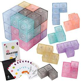 MAGTRE マグネットブロック 立体パズル クリアカラー パズルゲーム 磁石 ブロックパズル 知育玩具