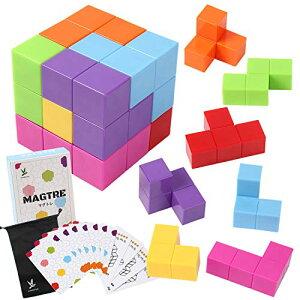MAGTRE マグネットブロック 立体パズル マルチカラー パズルゲーム 磁石 ブロックパズル 知育玩具