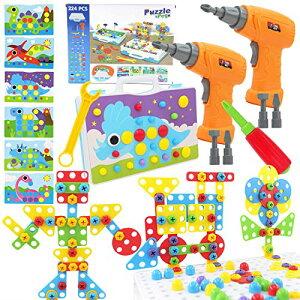 立体パズル 工具おもちゃ 電動 ドリル 2個!おもちゃ 知育 玩具 男の子 DIY 大工 恐竜 誕生日 クリスマス プレゼント STEM 立体 パズ