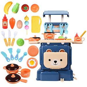 おままごと キッチンセット クッキングセット ままごと 豪華セット 収納可能 調理器具 野菜切れ ごっこ遊び ランドセル玩具 誕生日