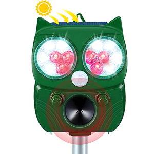 動物撃退器 害獣撃退器 猫よけ 超音波 ソーラー充電 猫撃退 糞被害 鳥害対策 ソーラーとUSB充電式 警報音/光と超音波で撃退 IP66防水
