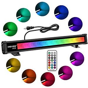 RGB 投光器 LED 雰囲気 42W 水槽ライト フラッド ライト 屋外 カラーライト 調光調節 イルミネーション 舞台照明 ウォールランプ 防