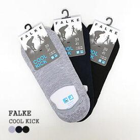 【クーポンで20%OFF】ファルケ/FALK クールキックインビジブル 靴下 スニーカーソックス アンクルソックス COOLKICK INVISIBLE 16601 レディース メンズ【コンビニ受取可能】[f0621]【メール便での発送です(送料無料)】