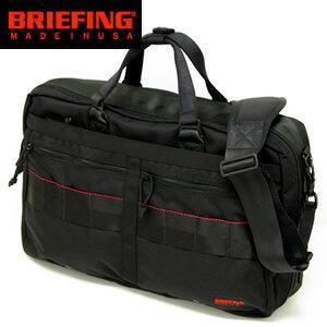 ブリーフィング/BRIEFING C-3ライナー ブリーフケース 通勤ビジネスバッグ 3WAY(B4対応) C-3 LINER【コンビニ受取可能】【a*】