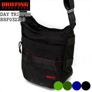 ブリーフィング/BRIEFING デイトリッパー ショルダーバッグ DAY TRIPPER BRF032219【コンビニ受取可能】【a*】