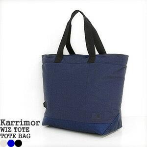 カリマー/Karrimor ウィズトート トートバッグ WIZ TOTE【コンビニ受取可能】【a*】
