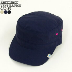 カリマー/Karrimor ベンチレーションキャップST 帽子 撥水 UVカット VENTILATION CAP ST レディース メンズ【コンビニ受取可能】【a*】